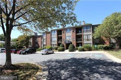 18200 Swiss Circle UNIT 2-202, Germantown, MD 20874 - MLS#: 1000199530