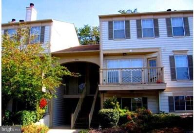 8238 Winstead Place UNIT 203, Manassas, VA 20109 - MLS#: 1000208350
