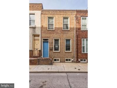 1107 Emily Street, Philadelphia, PA 19148 - MLS#: 1000220294