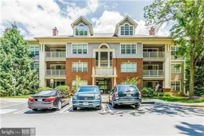 103 Timberbrook Lane UNIT 201, Gaithersburg, MD 20878 - MLS#: 1000221680
