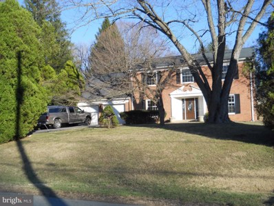 14121 North Gate Drive, Silver Spring, MD 20906 - MLS#: 1000230420