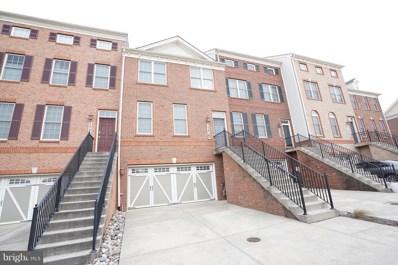 7741 Crystal Brook Way, Hanover, MD 21076 - MLS#: 1000238762