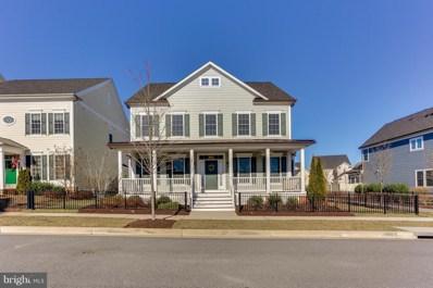 7810 Blue Ribbon Street, Fulton, MD 20759 - MLS#: 1000243584