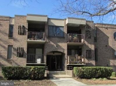 11 Silverwood Circle UNIT 2, Annapolis, MD 21403 - MLS#: 1000247076