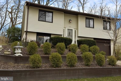 5179 Orchard Green, Columbia, MD 21045 - MLS#: 1000254044