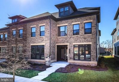 22425 Philanthropic Drive, Ashburn, VA 20148 - MLS#: 1000256162