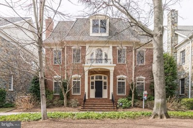 1462 Evans Farm Drive, Mclean, VA 22101 - MLS#: 1000270066