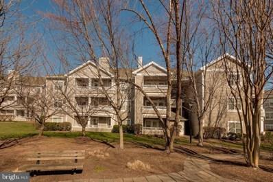 14303 Grape Holly Grove UNIT 33, Centreville, VA 20121 - MLS#: 1000283996