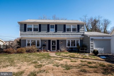 12604 Safety Turn, Bowie, MD 20715 - MLS#: 1000284414