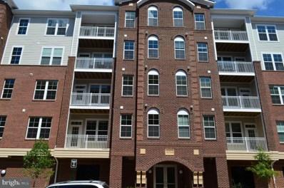 3160 John Glenn Street UNIT 205