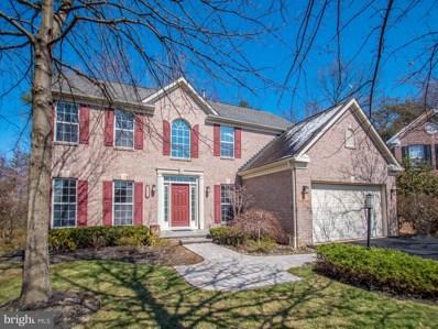 12618 Shoal Creek Terrace, Beltsville, MD 20705 - MLS#: 1000303432