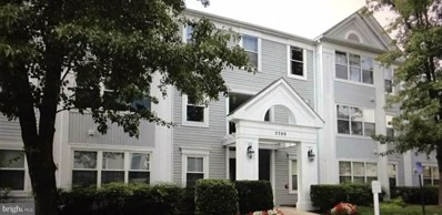 2700 Snowbird Terrace UNIT 8-13, Silver Spring, MD 20906 - MLS#: 1000305686