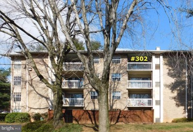 1935 Wilson Lane UNIT 302, Mclean, VA 22102 - MLS#: 1000311112