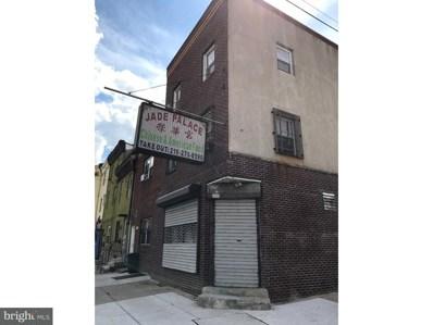 1714 S 5TH Street, Philadelphia, PA 19148 - MLS#: 1000312433