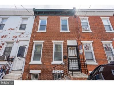 412 Hoffman Street, Philadelphia, PA 19148 - MLS#: 1000317189