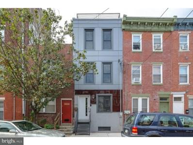 1206 N Howard Street, Philadelphia, PA 19122 - MLS#: 1000317839