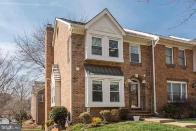 3924 Green Look Court, Fairfax, VA 22033 - MLS#: 1000325114