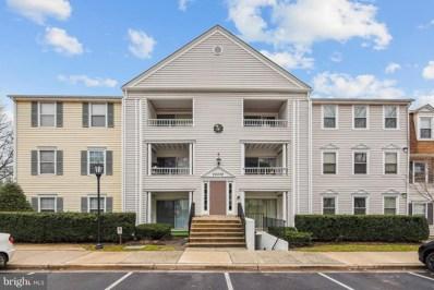 20330 Beaconfield Terrace UNIT 2, Germantown, MD 20874 - MLS#: 1000326374
