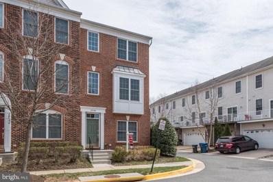 25150 Shultz Terrace, Chantilly, VA 20152 - MLS#: 1000326418