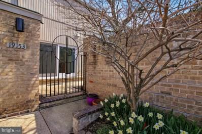 19153 Brooke Grove Court, Montgomery Village, MD 20886 - MLS#: 1000328962