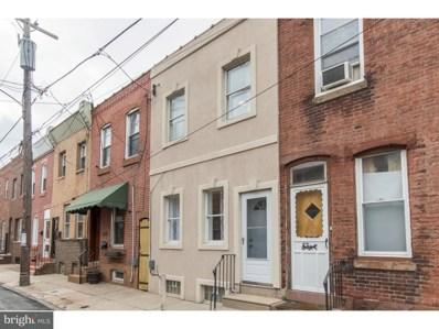3184 Miller Street