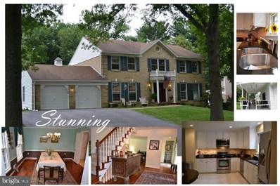 14916 Emory Lane, Rockville, MD 20853 - MLS#: 1000341270
