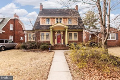 209 Mealey Parkway, Hagerstown, MD 21742 - MLS#: 1000342710