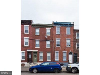 803 Corinthian Avenue UNIT 2, Philadelphia, PA 19130 - MLS#: 1000347148