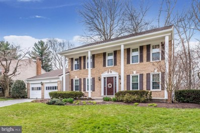 12216 Morning Light Terrace, Gaithersburg, MD 20878 - MLS#: 1000366478