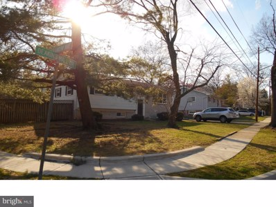 10219 Deakins Hall Drive, Adelphi, MD 20783 - MLS#: 1000378310