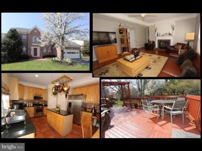 17806 Cricket Hill Drive, Germantown, MD 20874 - MLS#: 1000379240