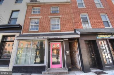 1126 Charles Street S UNIT 2, Baltimore, MD 21230 - MLS#: 1000385504