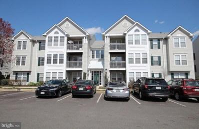 7522 Snowpea Court UNIT 21, Alexandria, VA 22306 - MLS#: 1000390568