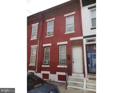 2054 Pierce Street