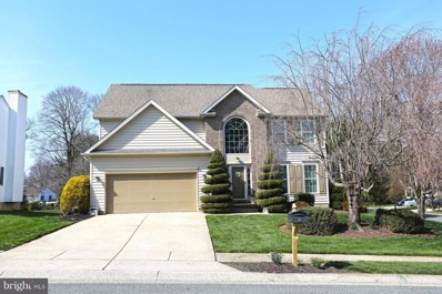 500 Summervale Court, Bel Air, MD 21014 - MLS#: 1000396854