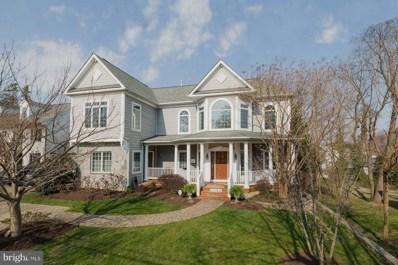 219 Lockwood Court, Annapolis, MD 21403 - MLS#: 1000399170