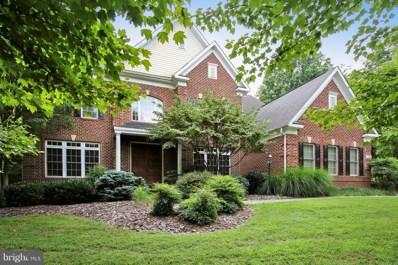 12510 Viewside Drive, North Potomac, MD 20878 - MLS#: 1000419984