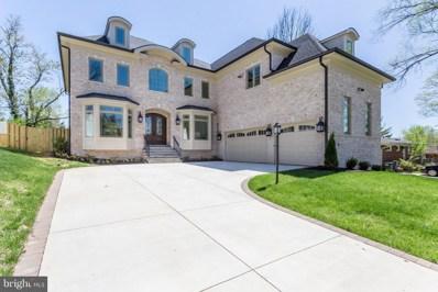 1611 Simmons Drive, Mclean, VA 22101 - MLS#: 1000431532