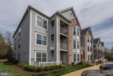 2001 Phillips Terrace UNIT 6, Annapolis, MD 21401 - MLS#: 1000445038