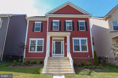 1413 Village Green Way, Brunswick, MD 21716 - MLS#: 1000447776