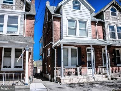 235 S 8TH Street, Columbia, PA 17512 - MLS#: 1000467292