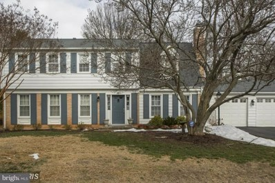 1804 Pelling Court, Silver Spring, MD 20905 - MLS#: 1000468134