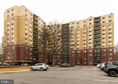 7333 New Hampshire Avenue UNIT 1000, Takoma Park, MD 20912 - MLS#: 1000477670