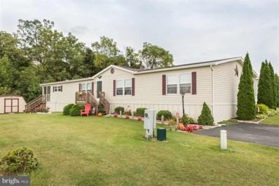 40 Eagle Drive, Hanover, PA 17331 - MLS#: 1000785405