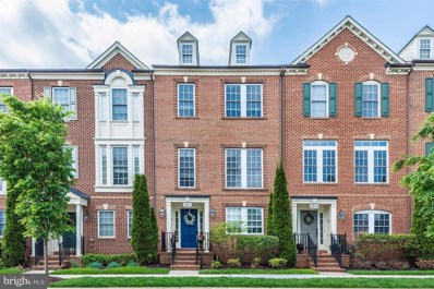 8951 Amelung Street, Frederick, MD 21704 - MLS#: 1000863724