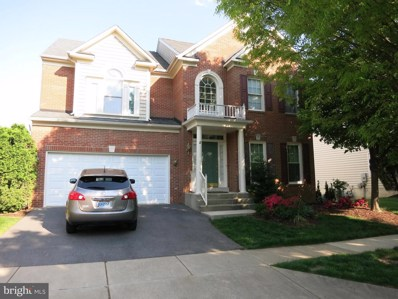 10809 Hillbrooke Lane, Potomac, MD 20854 - MLS#: 1000912166