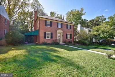 335 Dixie Drive, Baltimore, MD 21204 - MLS#: 1000976317