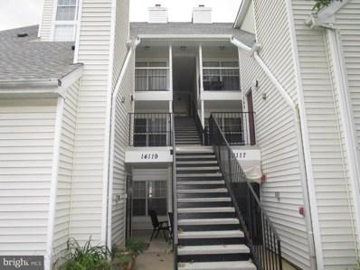 14119 Bowsprit Lane UNIT 312, Laurel, MD 20707 - MLS#: 1000979999