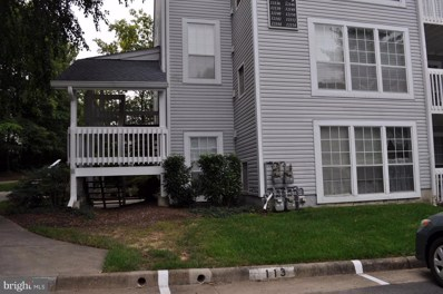 12136 Cardamom Drive UNIT 12136, Woodbridge, VA 22192 - MLS#: 1000983899