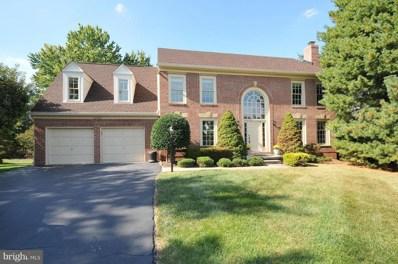 15372 Wetherburn Court, Centreville, VA 20120 - MLS#: 1000993133